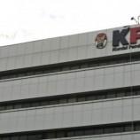 KPK Diminta Fokus Berantas Korupsi Sektor Kehutanan