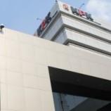 Human Rights Watch Harap KPK Berantas Korupsi di Sektor Kehutanan