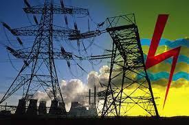 Penggunaan Energi Terbarukan untuk Tekan Konsumsi Energi Fosil